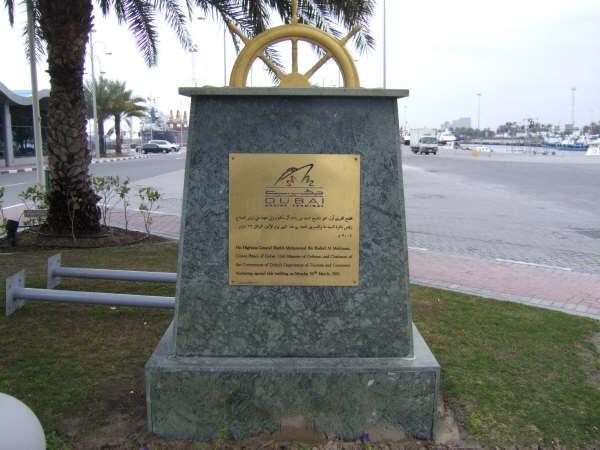 """Crociera 2008 - """"Mille e una Notte"""" con Costa Europa - Dubai (2 di 18)"""