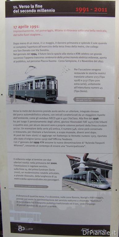 DSCF0448