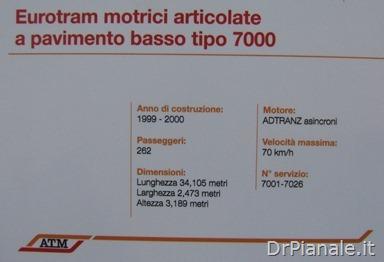 DSCF0512