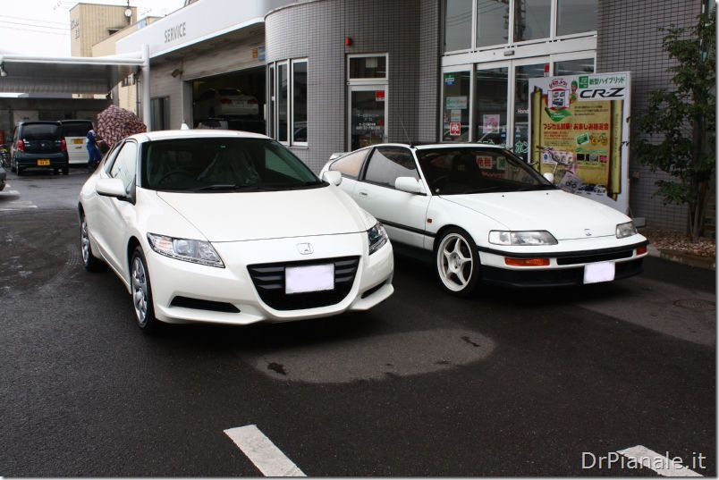 Honda CR-Z vs Honda CRX 1