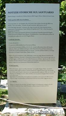 2012_0707_Izmir-383