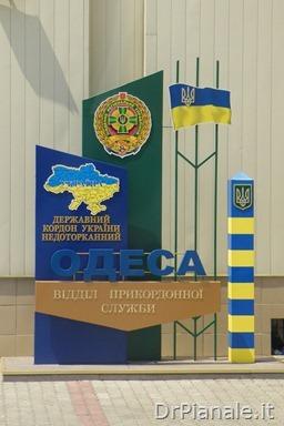 2012_0710_Odessa_1118