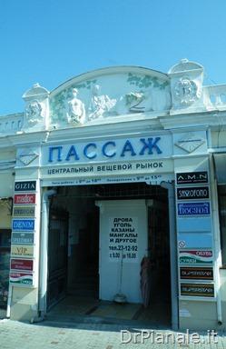 2012_0711_Yalta_1240