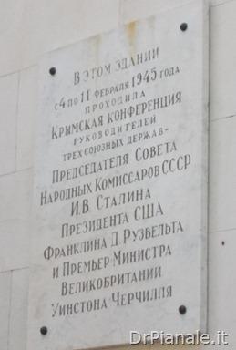 2012_0711_Yalta_1257