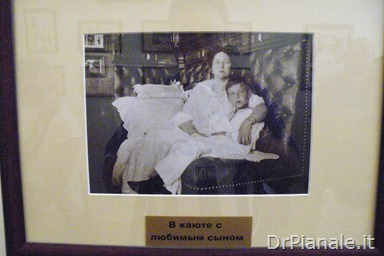 2012_0711_Yalta_1304