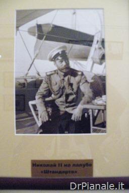 2012_0711_Yalta_1305