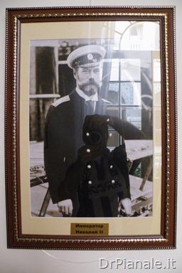 2012_0711_Yalta_1306