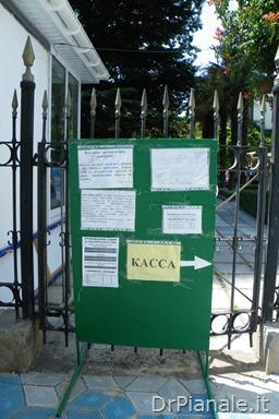 2012_0711_Yalta_1344
