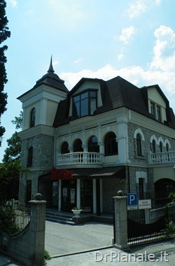 2012_0711_Yalta_1408