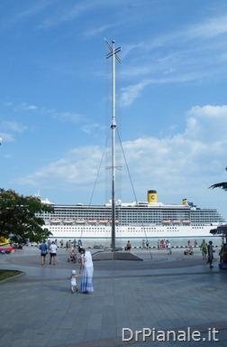 2012_0711_Yalta_1467