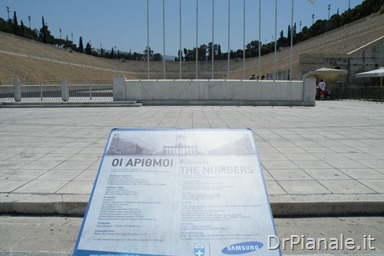 2012_0713_Atene_1779