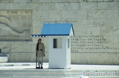 2012_0713_Atene_1789