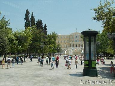 2012_0713_Atene_1807