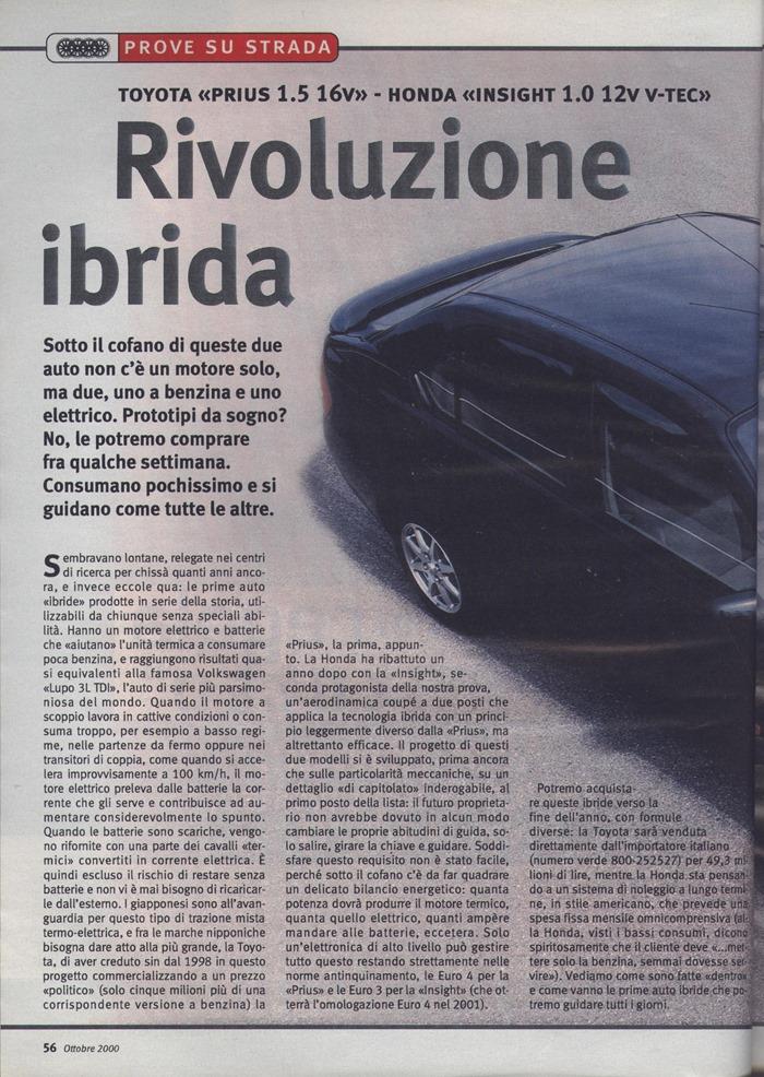 Rivoluzione ibrida 001