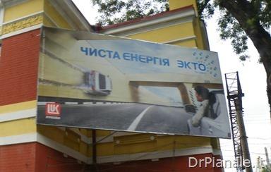 2012_0710_Odessa_1196